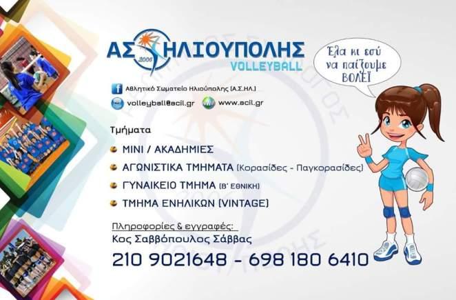 FB_IMG_1535875786055.jpg