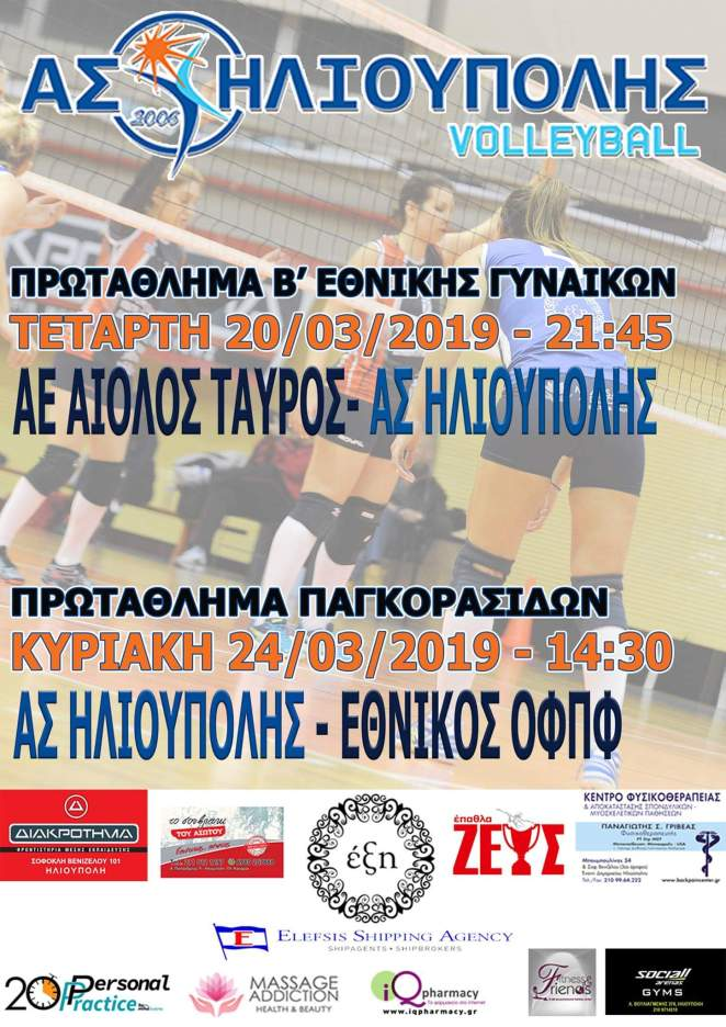 facebook_1552977692443.jpg