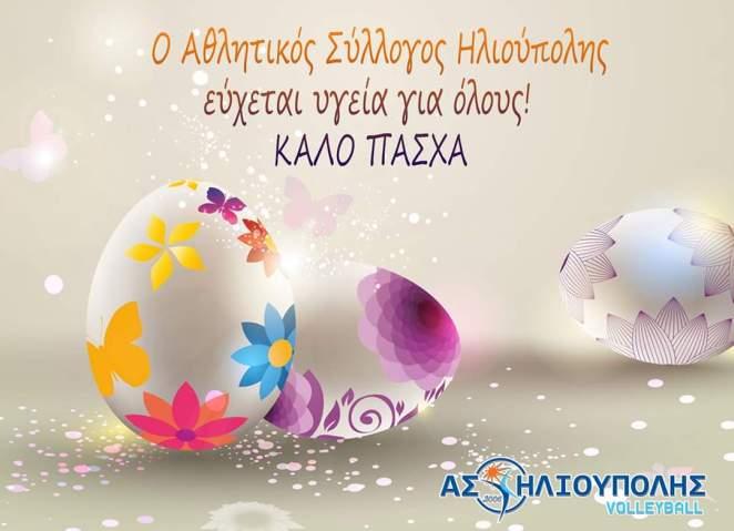 FB_IMG_1587125348246